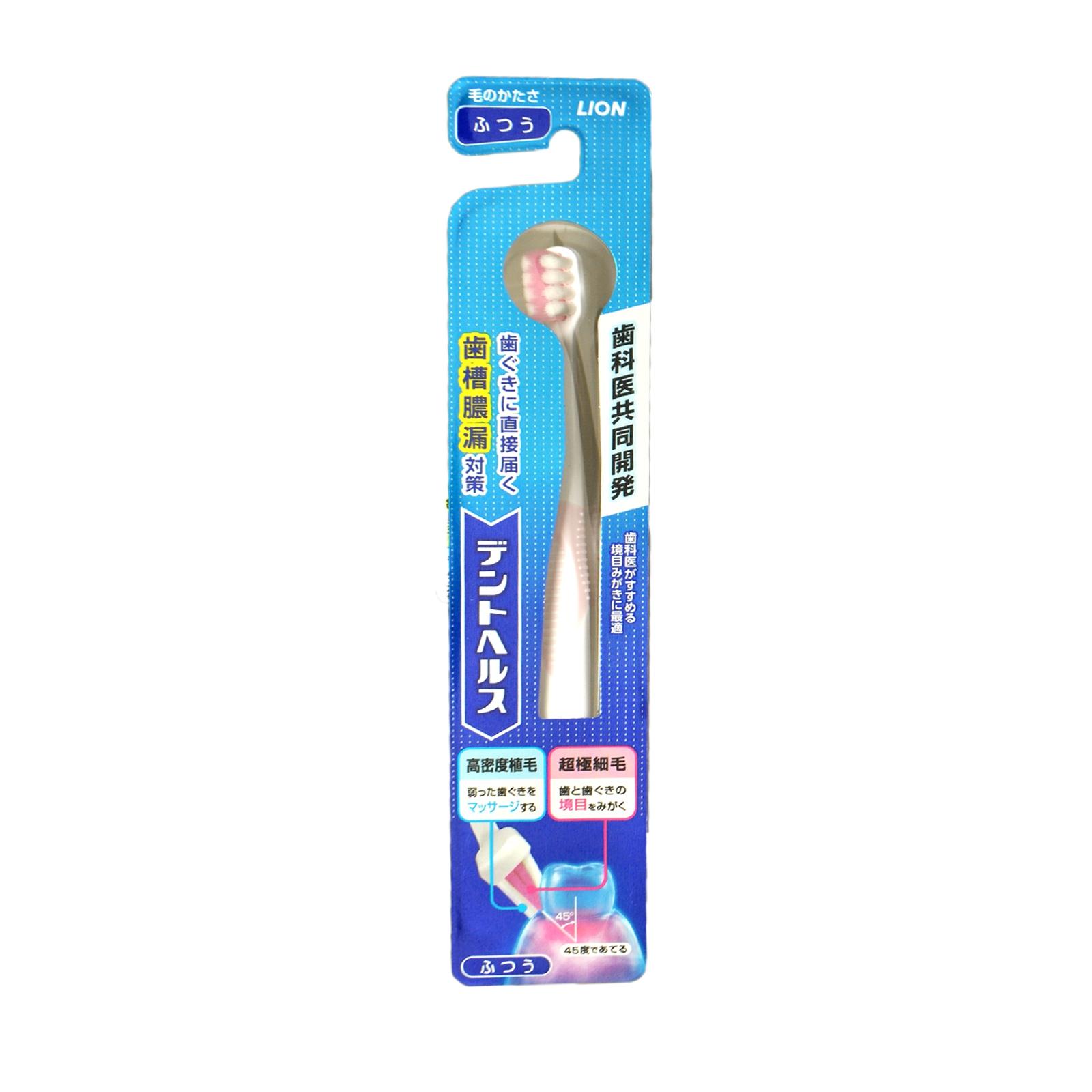 Детская зубная щетка Lion Dent Health (средней жесткости)<br>