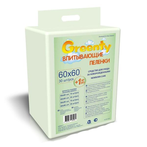 Пеленки Greenty 60х60 см (31 шт)<br>