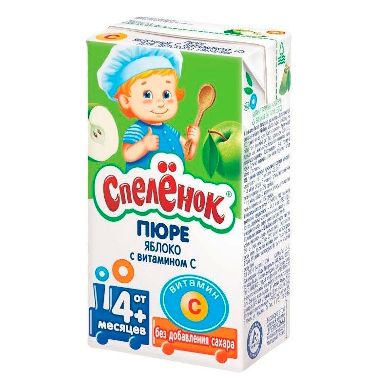 Пюре Спеленок фруктовое (тетрапак) 125 гр Яблоко с витамином С (с 4 мес)<br>