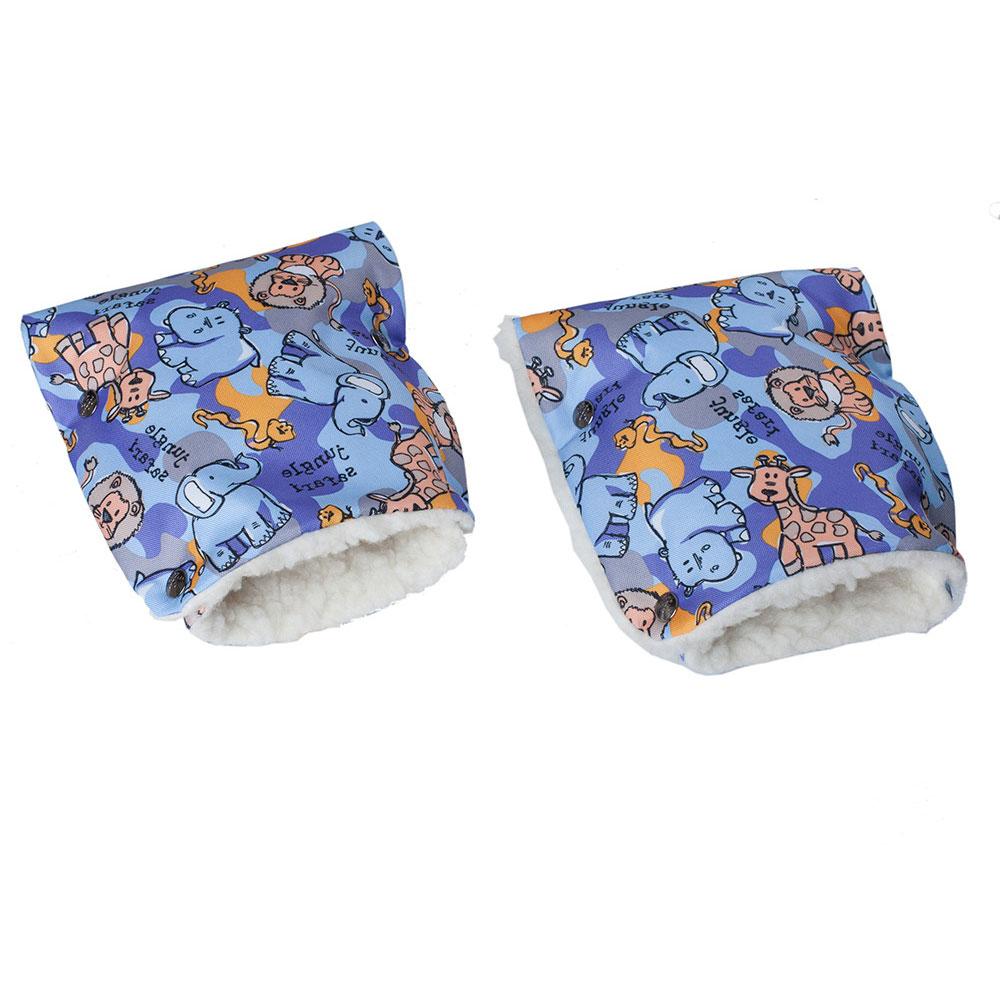 Муфты-рукавички Чудо-Чадо (Рисунок) меховые Сафари<br>