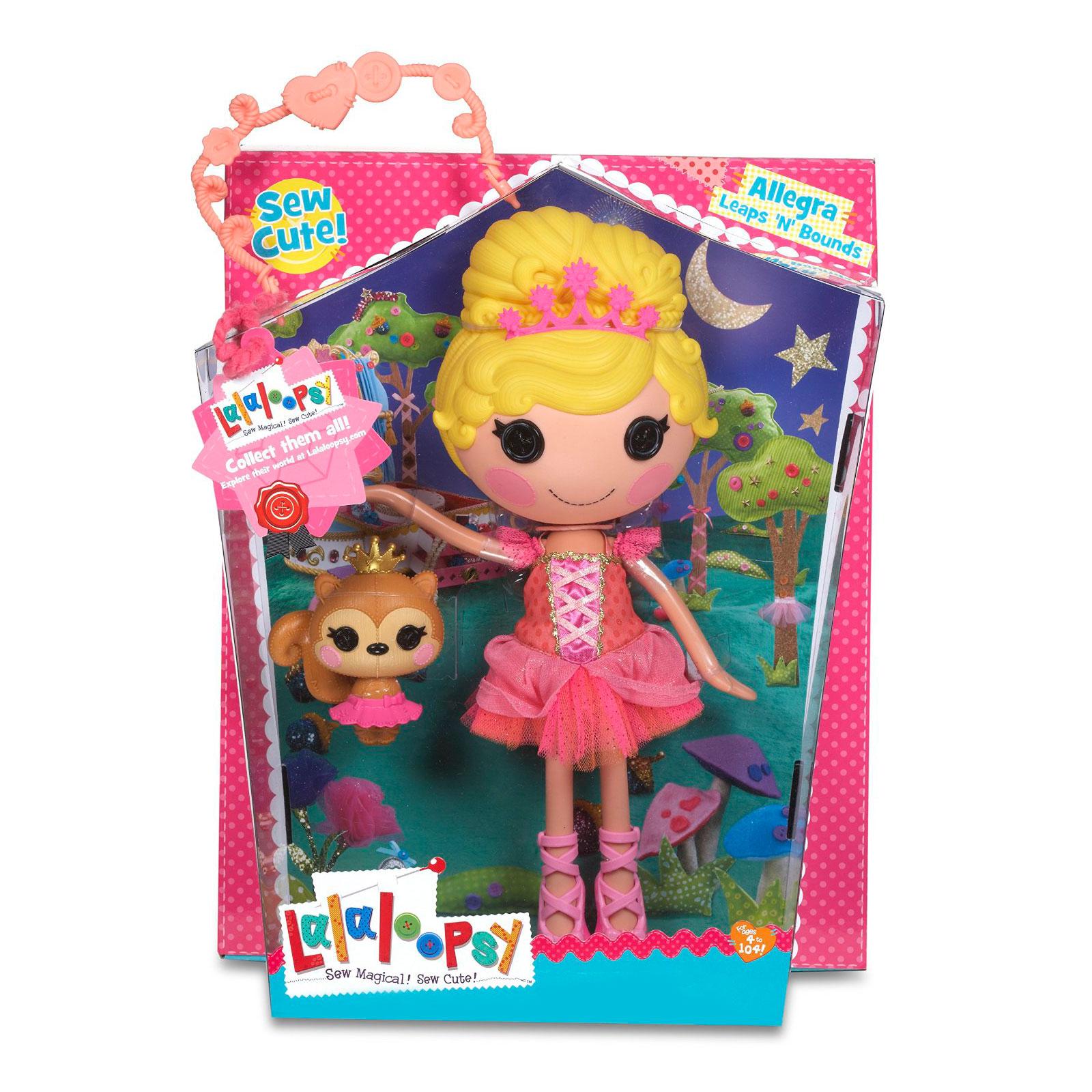 Кукла Lalaloopsy Балерина<br>