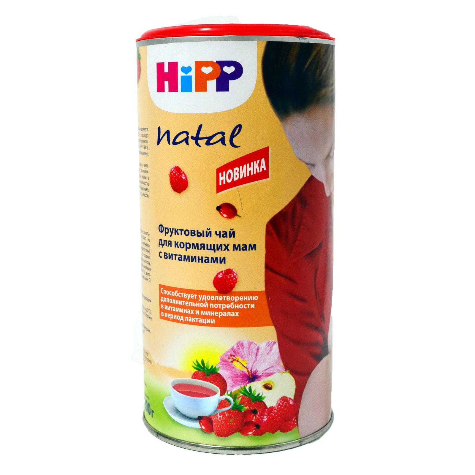 Чай для кормящих мам Hipp Natal фруктовый с витаминами 200 гр<br>