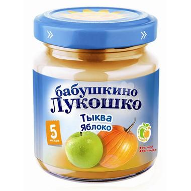 Пюре Бабушкино лукошко овощное 100 гр Тыква с яблоком (с 5 мес)
