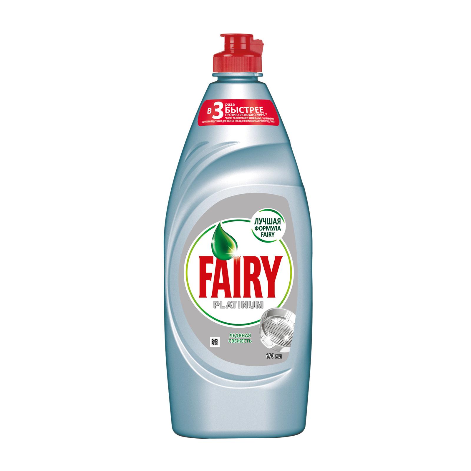 Средство для мытья посуды FAIRY Platinum Ледяная свежесть 650 мл<br>