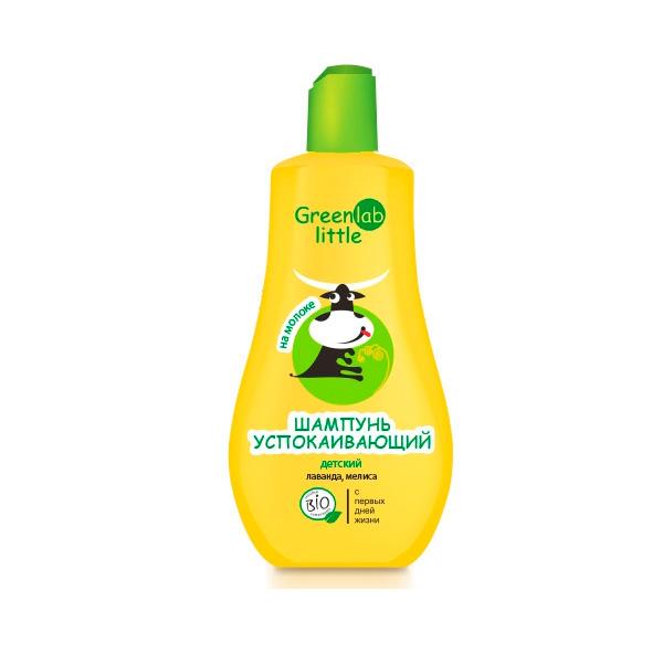 Шампунь детский Greenlab Little 230 мл на молоке с лавандой и мелиссой (успокаивающий)