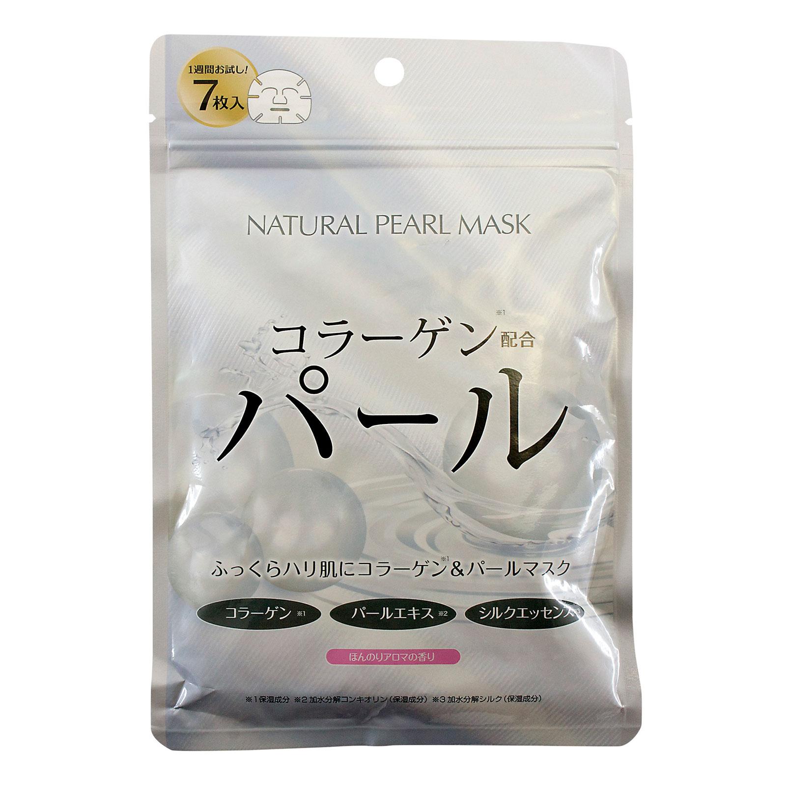 Натуральная маска Japan Gals (7 шт) с экстрактом жемчуга<br>