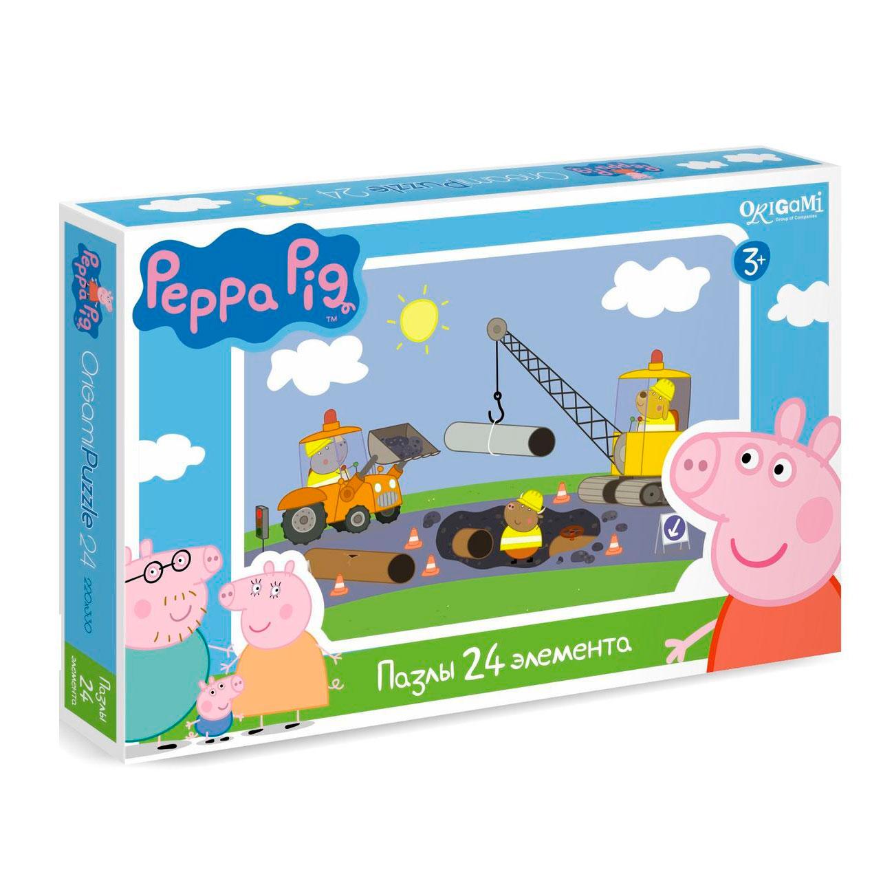 Пазл Origami Peppa Pig 1569<br>