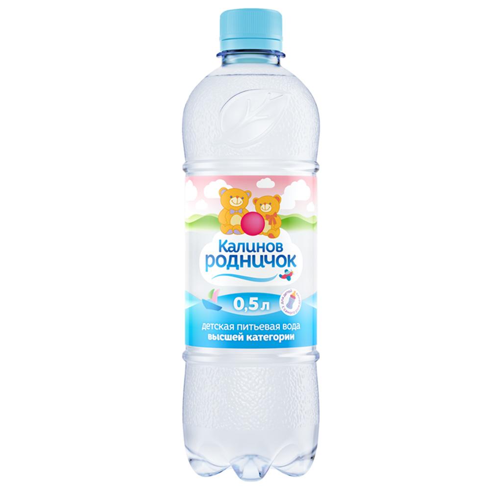 Вода детская Калинов Родничок (с 0 мес) 0,5 л<br>