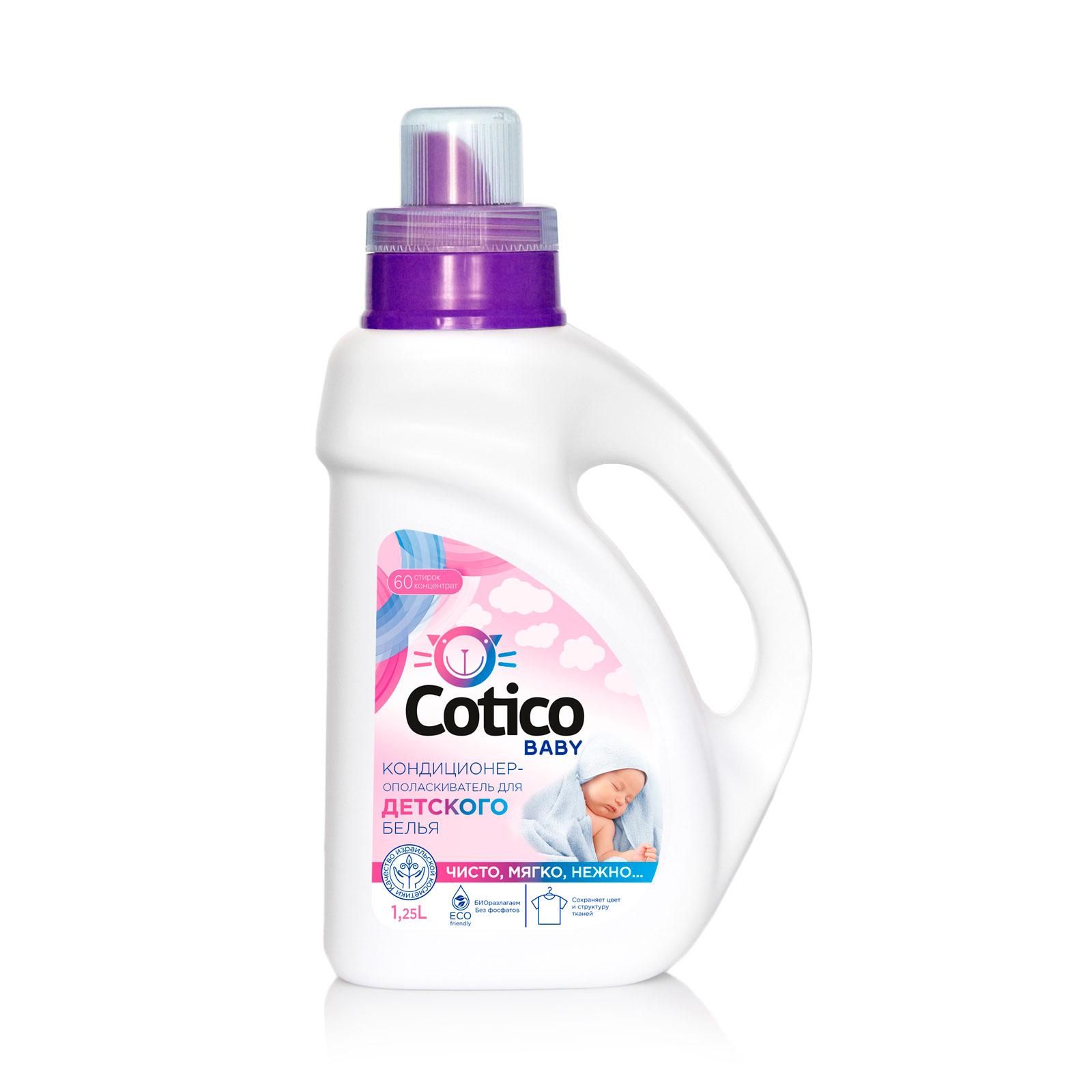 �����������-�������������� ��� ����� Cotico 1000 �� �������