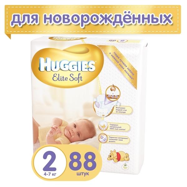 Подгузники Huggies Elite Soft Mega Pack 4-7 кг (88 шт) Размер 2<br>