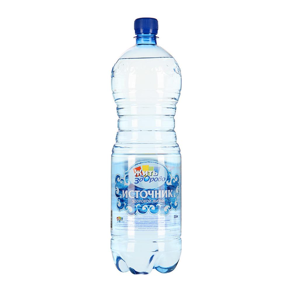 Вода питьевая Источник здоровой жизни 1,5 л<br>