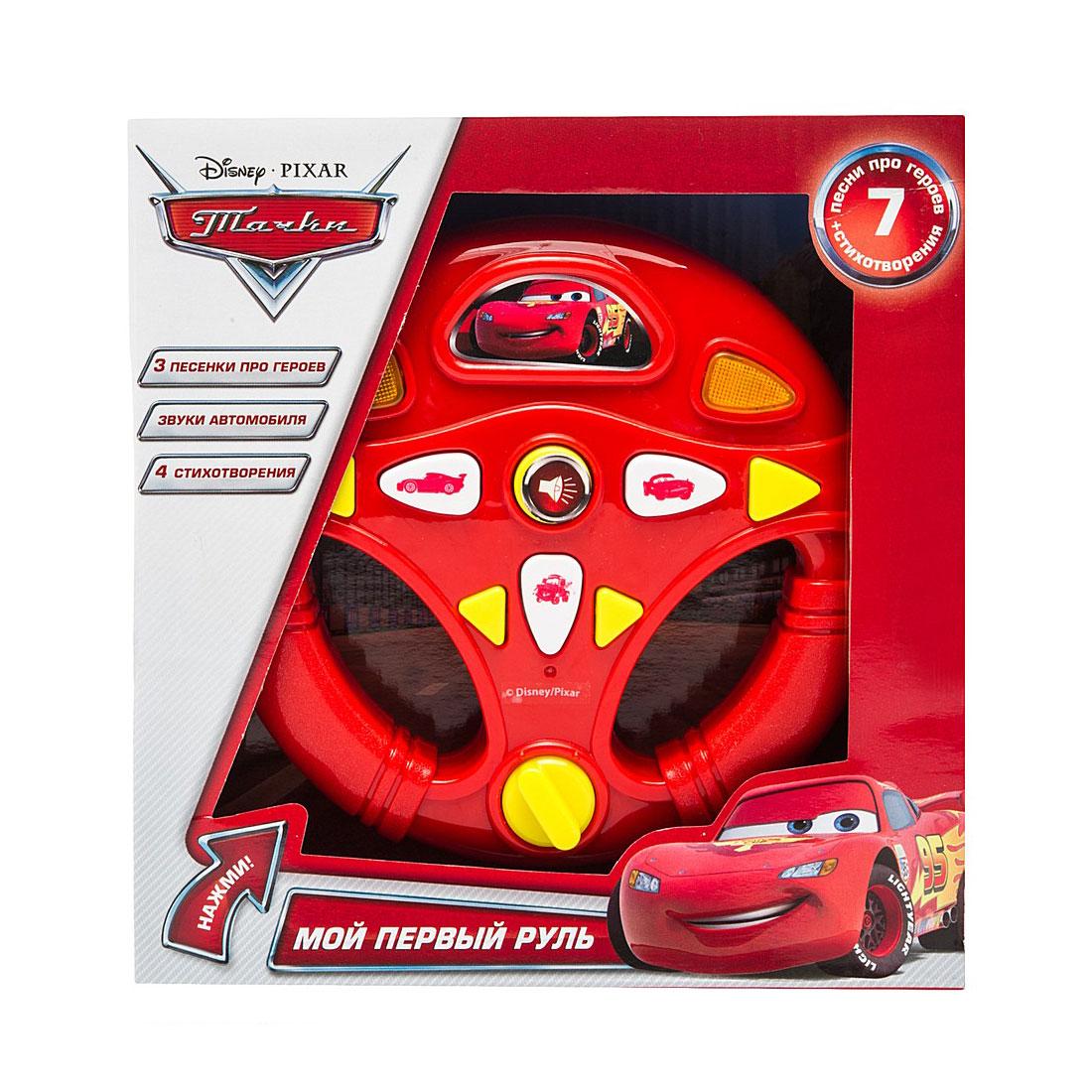 Развивающая игрушка Умка Мой первый руль Тачки Disney 3 песни и 4 стихотворения