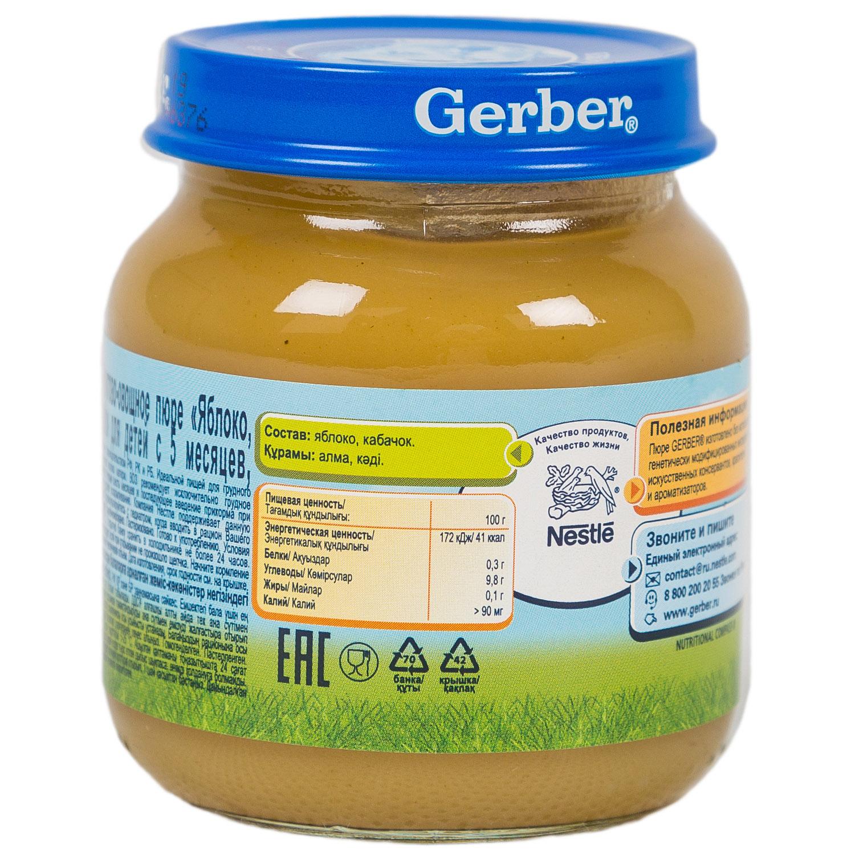 ���� Gerber ������� 130 �� ������ � ������� (1 �������)