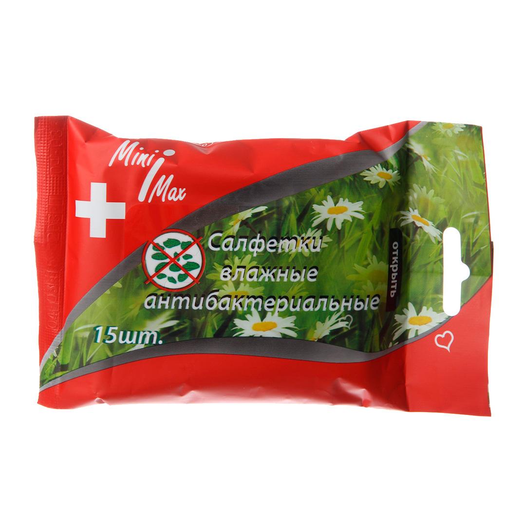 Салфетки влажные MiniMax антибактериальные 15 шт<br>