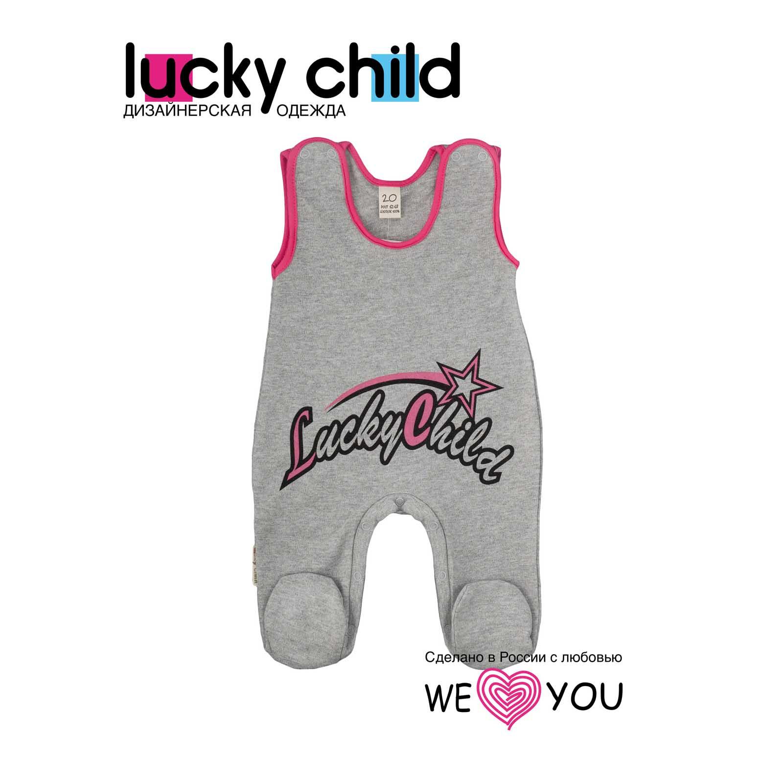 Ползунки высокие Lucky Child Лаки Чайлд  коллекция Спортивная линия,  для девочки серые с принтом размер 62<br>