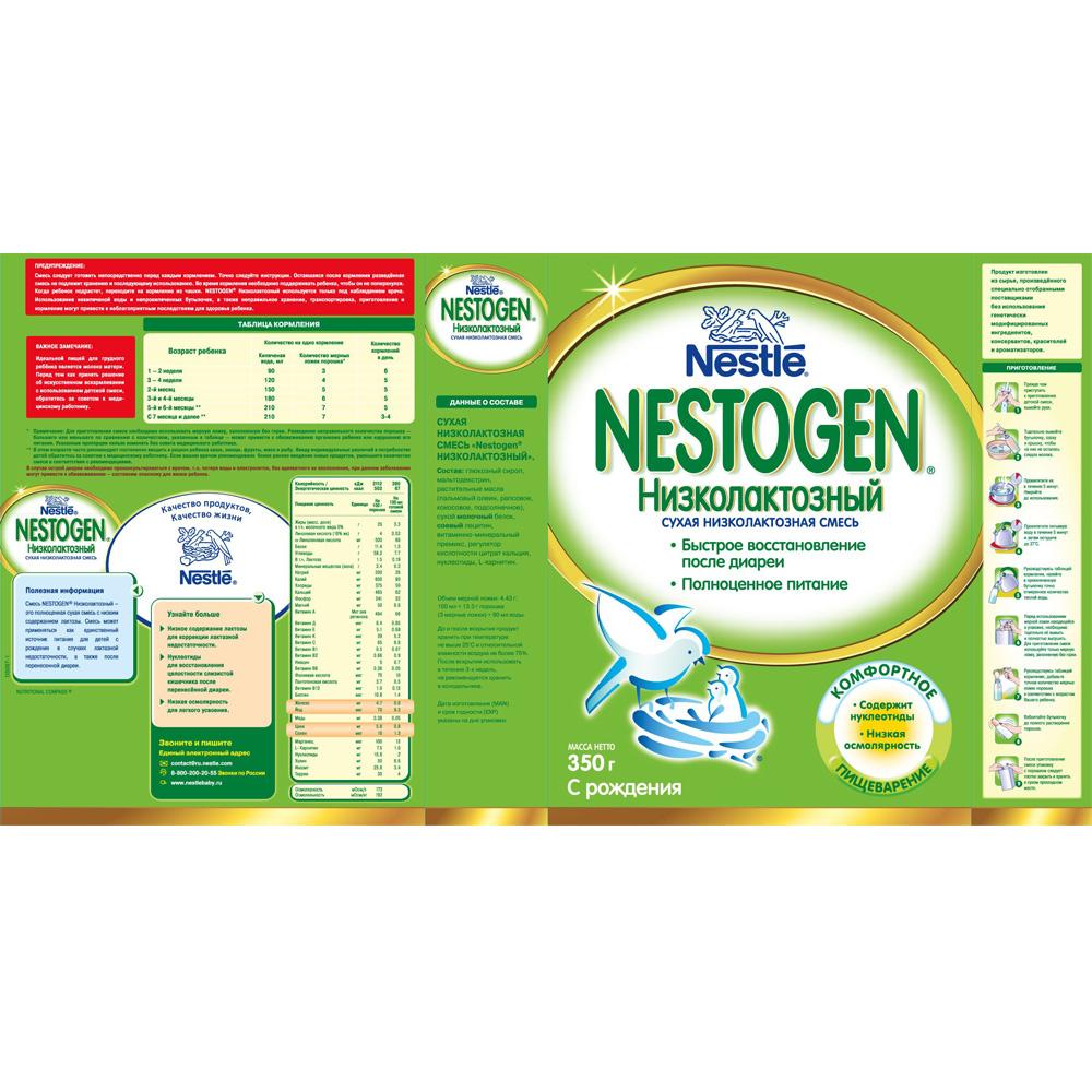 �������� ����� Nestle Nestogen 350 �� �������������� (� 0 ���)