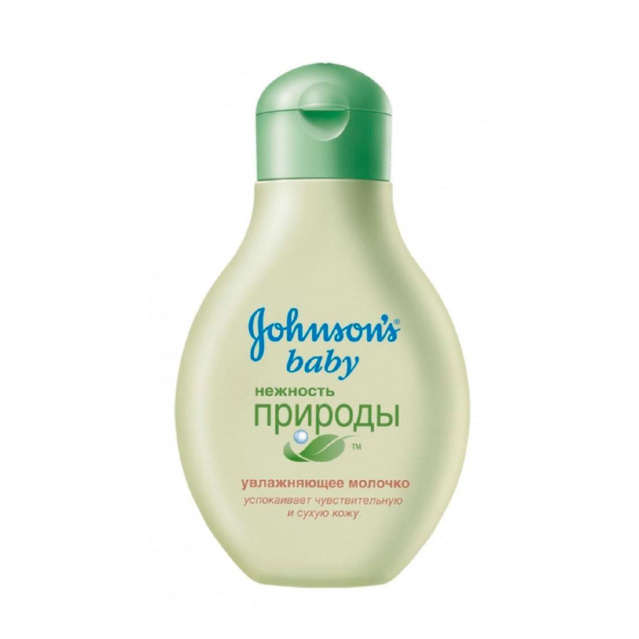 Молочко Johnson&amp;#039;s baby Нежность природы увлажняющее 250мл<br>