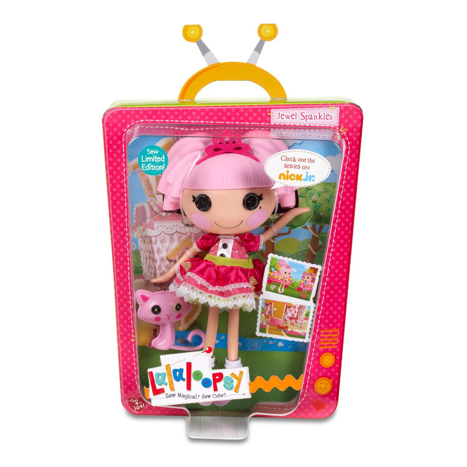 Игровой набор Mini Lalaloopsy Принцесса<br>