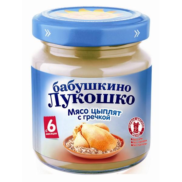Пюре Бабушкино лукошко с крупой 100 гр Цыпленок с гречкой (с 6 мес)<br>