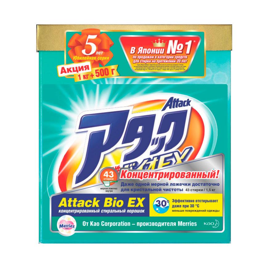 Стиральный порошок KAO Attack универсальный 1,5 кг Bio EX<br>
