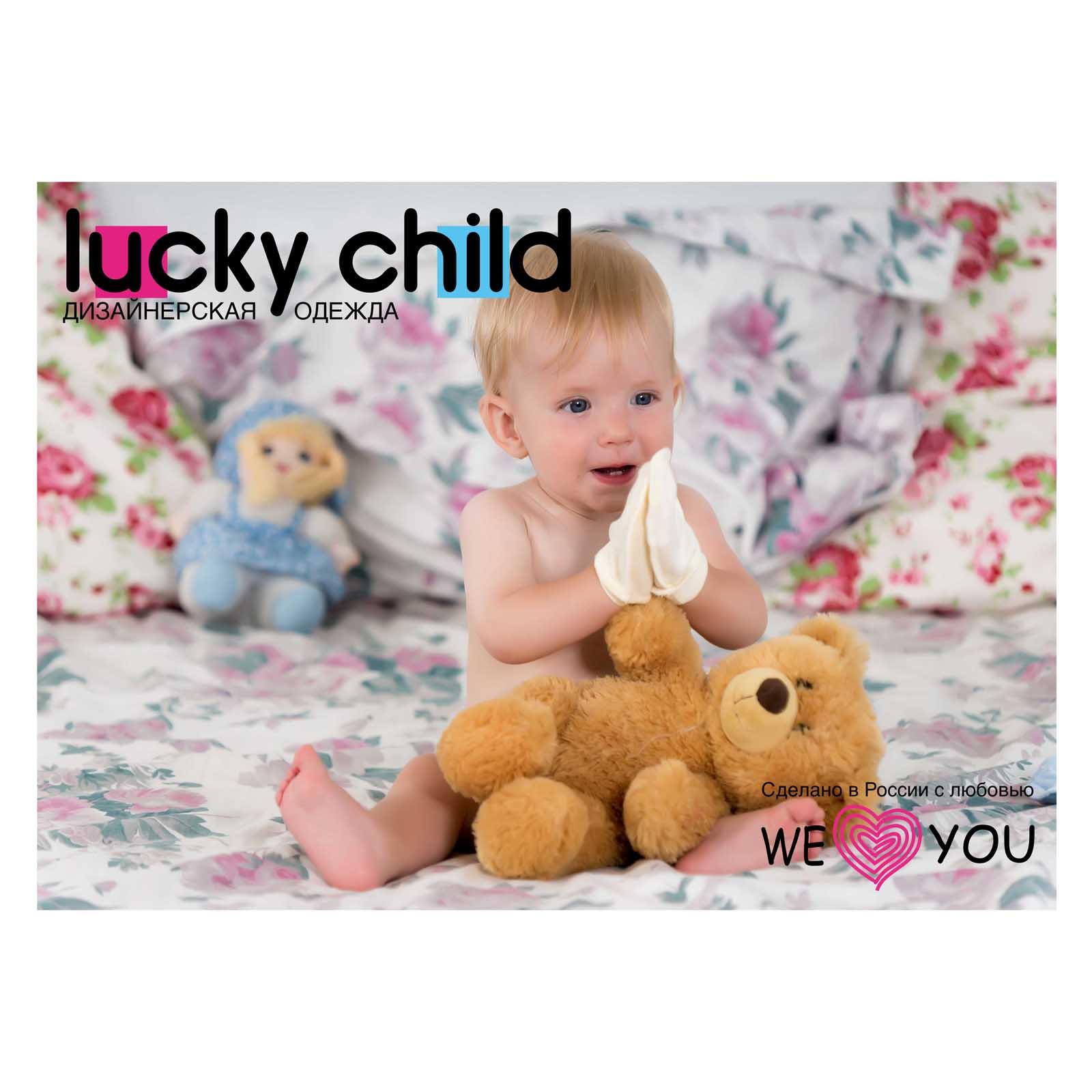 ��������� Lucky Child �� ���������, ���� �������� �� 0 ���.