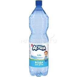 Вода детская Агуша 1.5 л