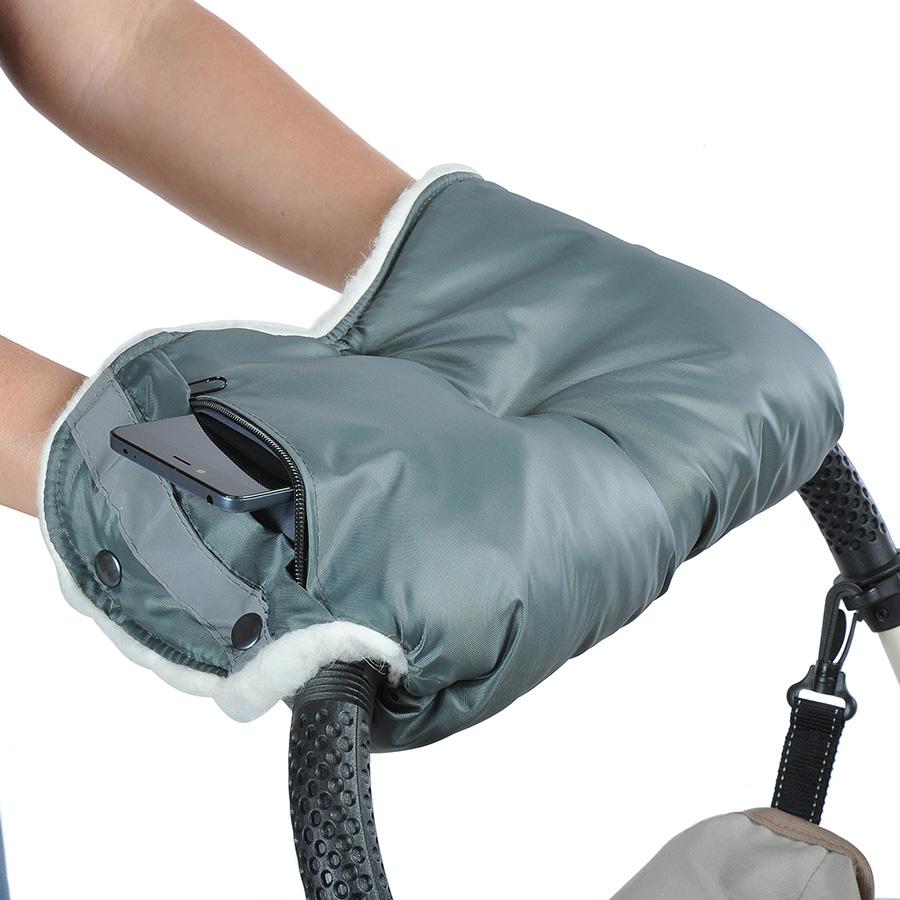 Муфта Bambola для коляски с карманом на молнии Серый<br>