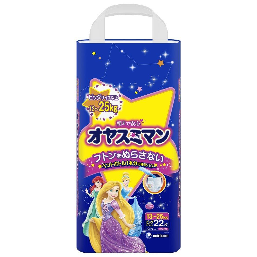 Трусики Moony для девочек ночные 13-25 кг (22 шт) Размер SPB<br>