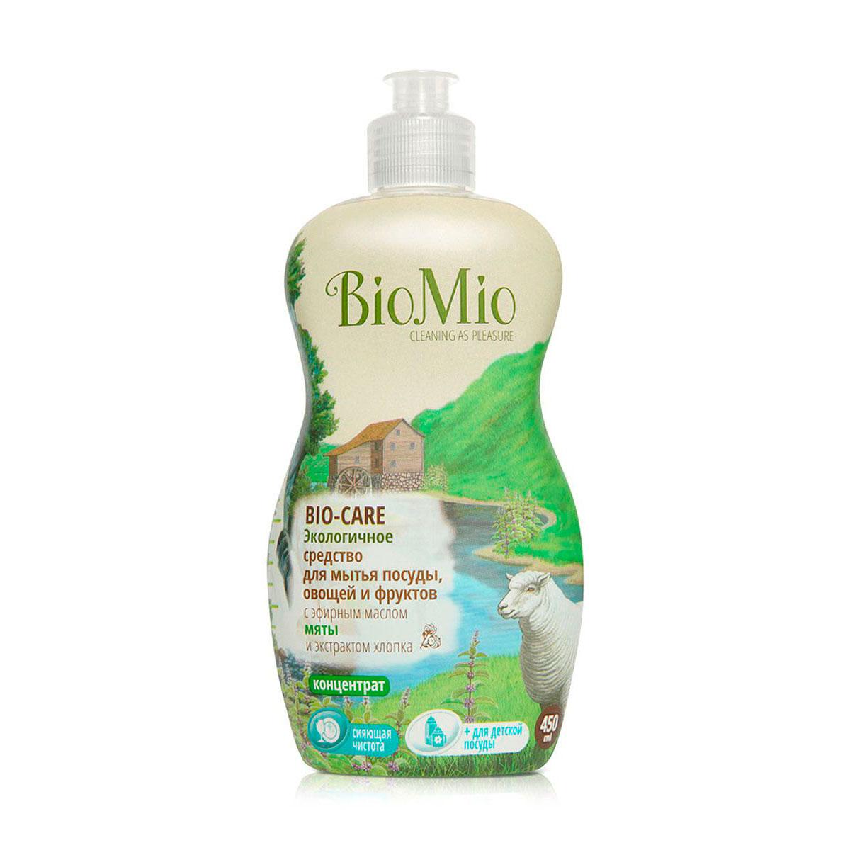 Экологичное средство для мытья посуды овощей и фруктов BioMio 450 мл. с эфирным маслом мяты экстрактом хлопка и ионами серебра 450 мл<br>
