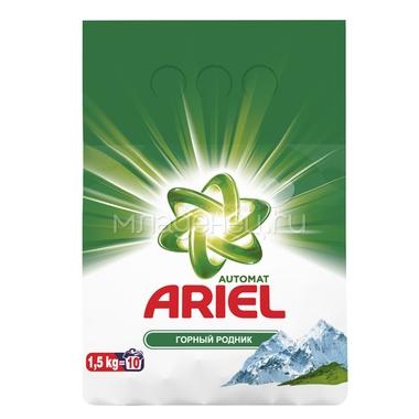 Порошок ARIEL Авт СМС 1.5 кг Горный родник