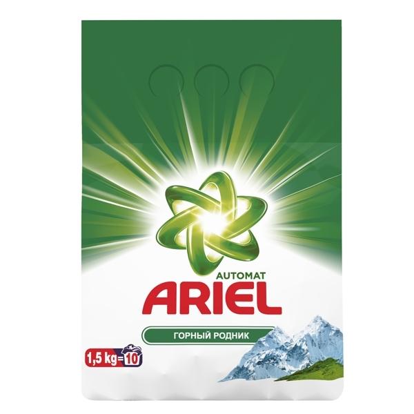 ������� ARIEL ��� ��� 1.5 �� ������ ������
