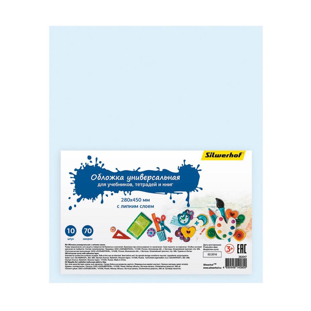 Обложка Silwerhof универсальная прозрачная Пластилиновая коллекция 280х450 мм<br>