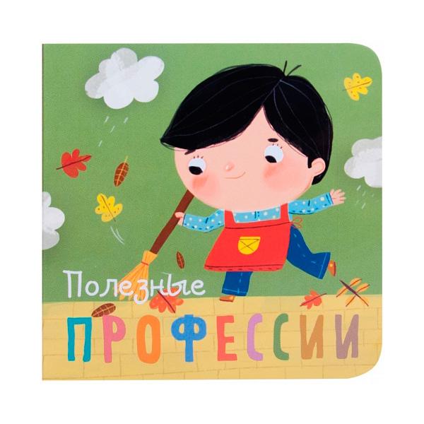 Книжка Мозаика-Синтез Профессии Профессии. Полезные профессии<br>