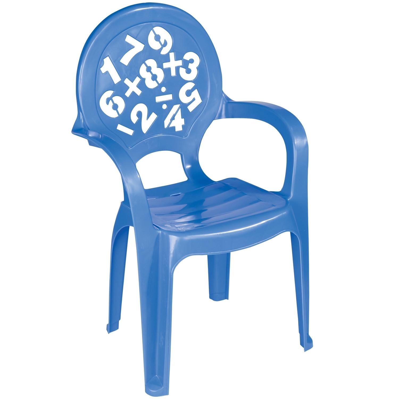 ���� ��� ����� Pilsan Baby Armchair