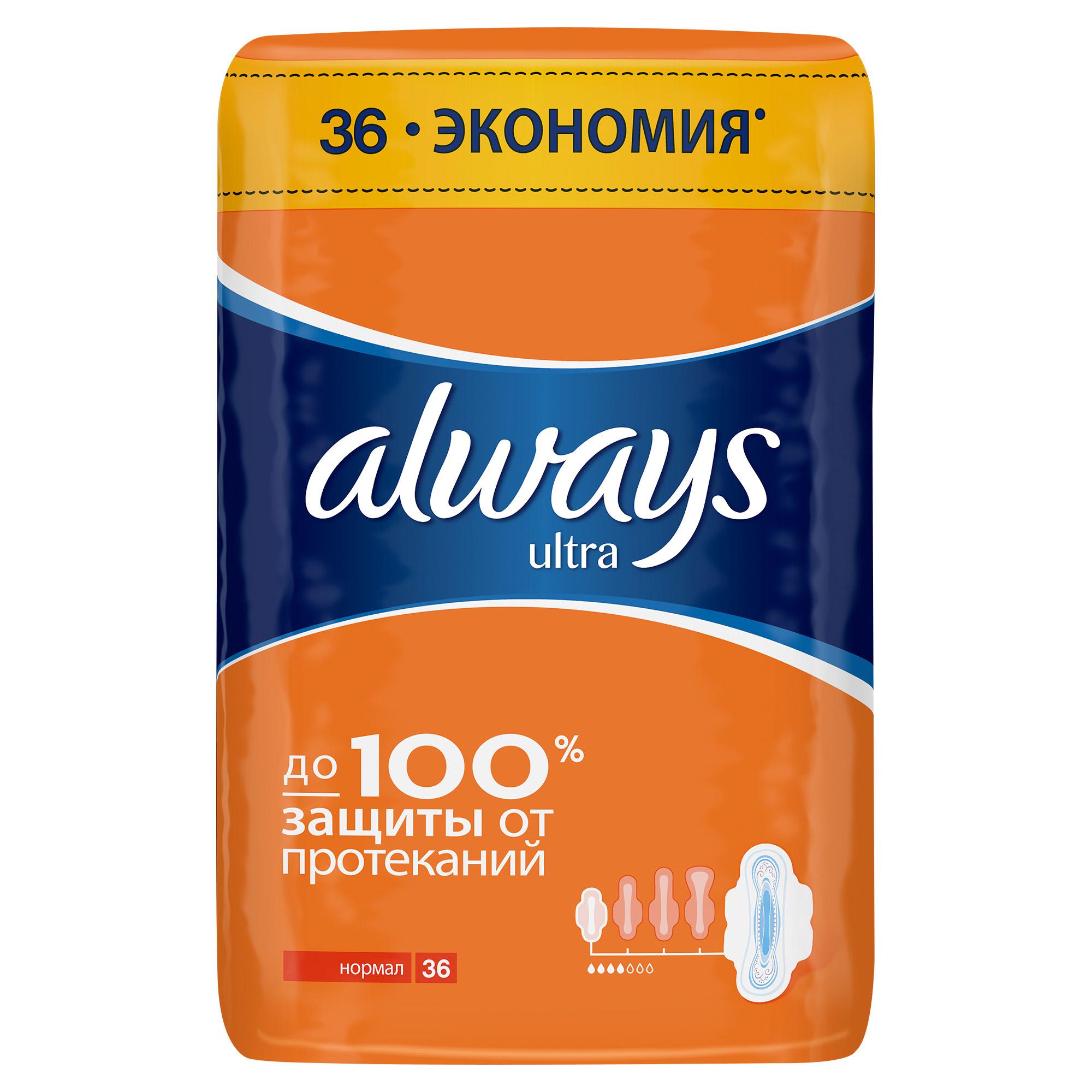 Прокладки гигиенические Always Ultra Aroma Normal Quatro 36шт<br>