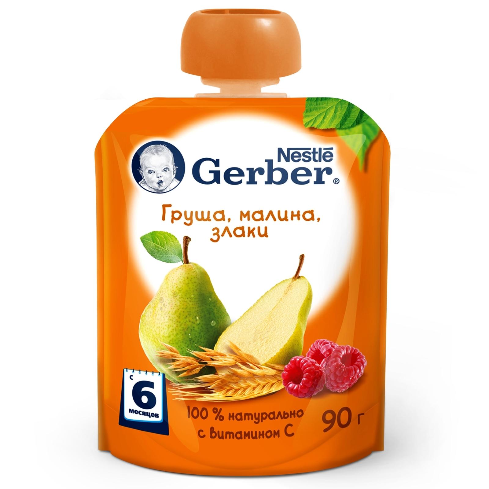 Пюре Gerber фруктовое 90 гр Груша малина злаки (с 6 мес)<br>