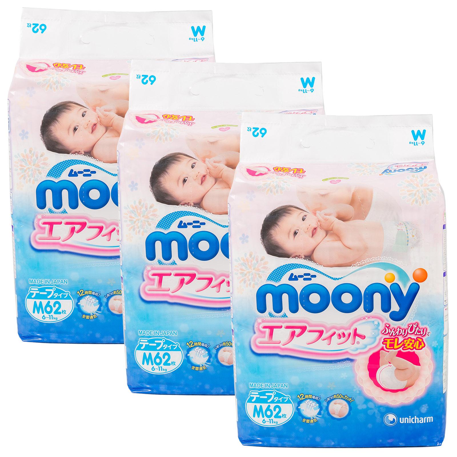 ����� Moony � 5 ���������� M