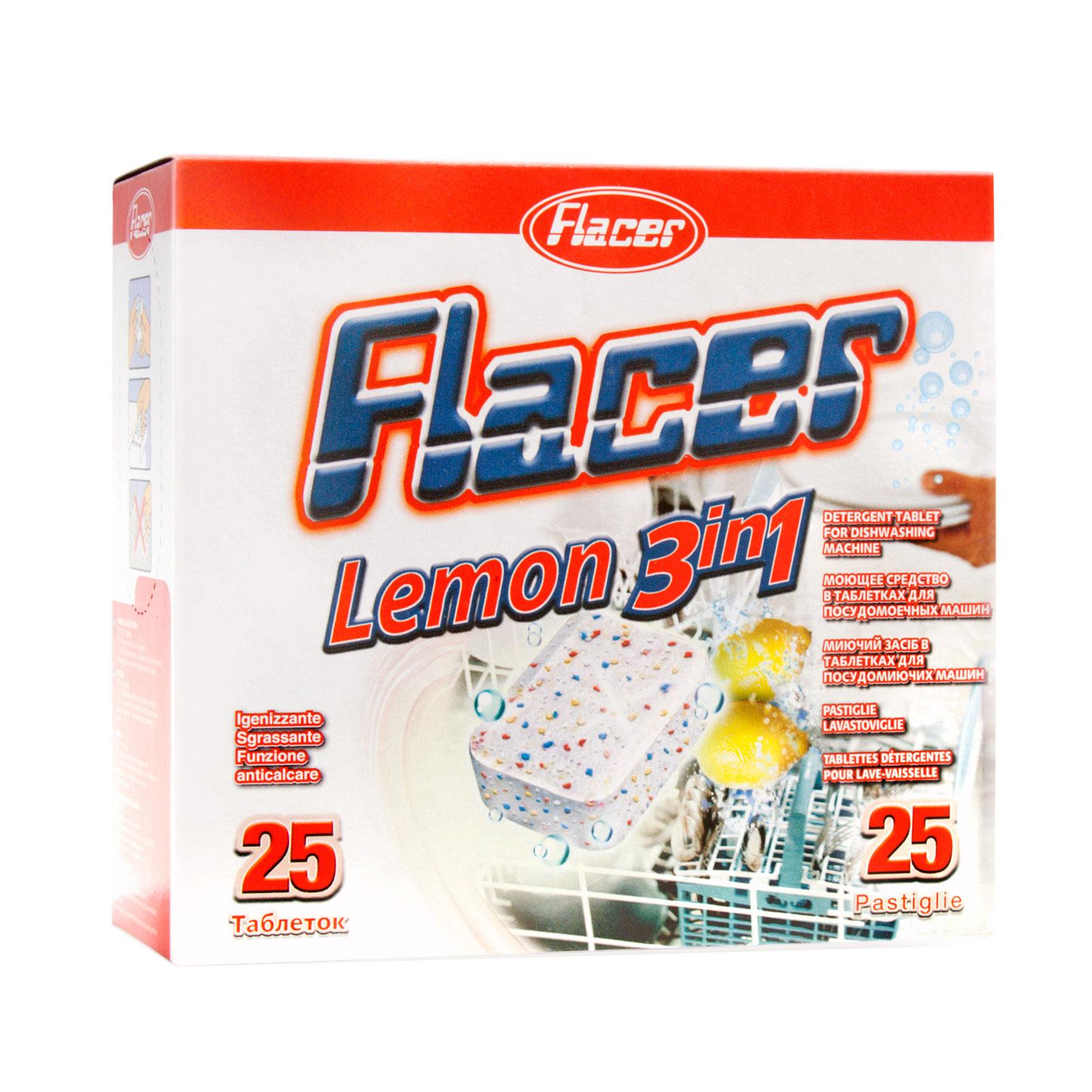 Таблетки Flacer 3 в 1 для посудомоечных машин 25 шт<br>