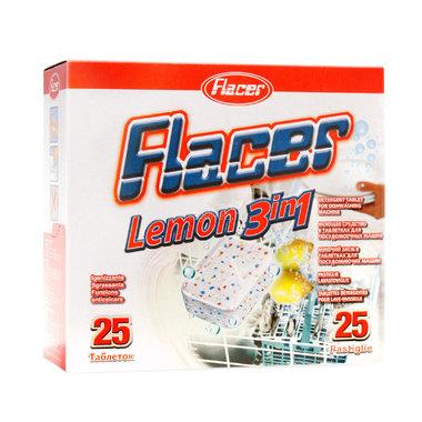 Таблетки Flacer 3 в 1 для посудомоечных машин 25 шт