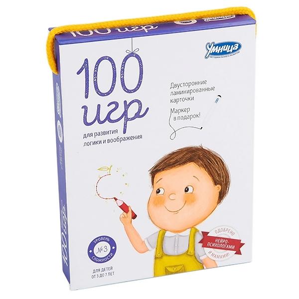 100 игр Умница Фиолетовый<br>