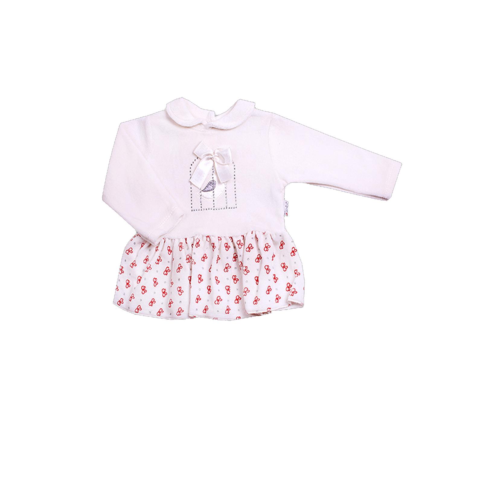 Комплект одежды Estella для девочки, брюки, туника, цвет - Красный Размер 62