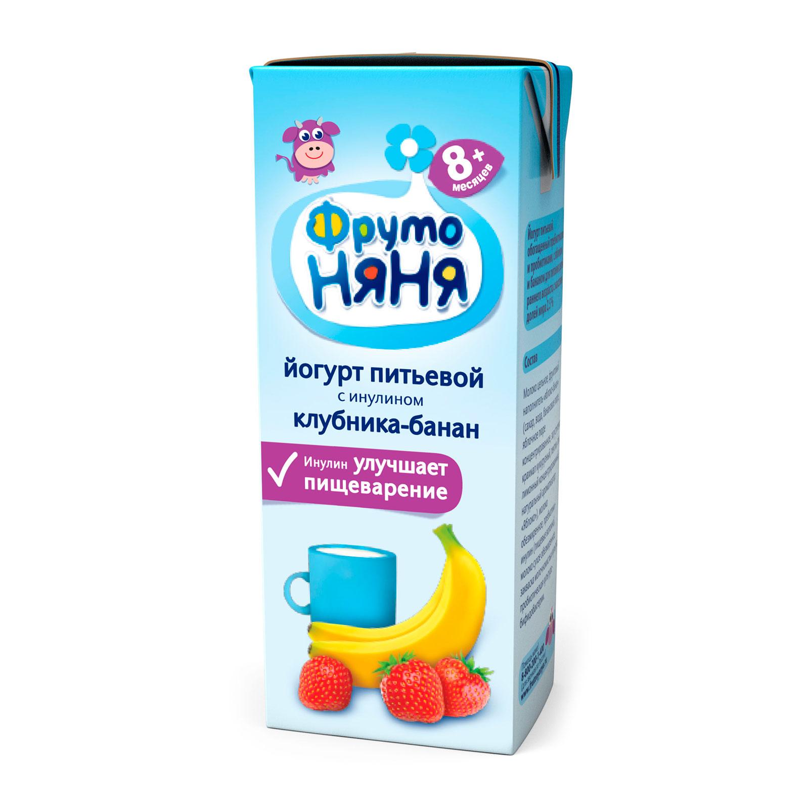 Йогурт ФрутоНяня 200 мл Клубника банан 2,5% (с 8 мес)<br>