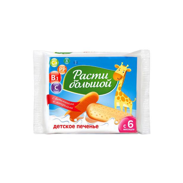 Печенье Расти большой с 6 мес 60 гр Детское