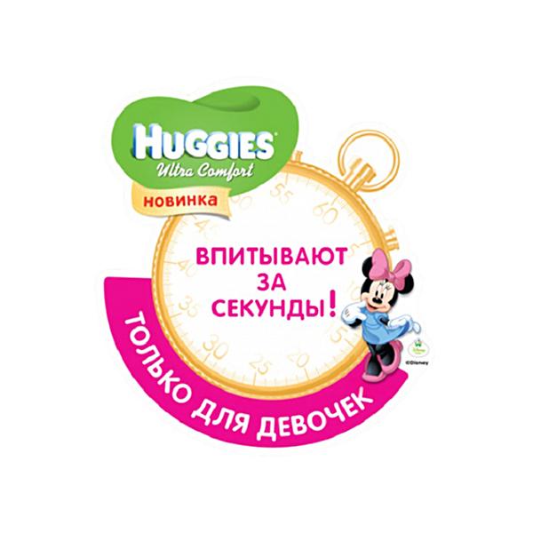 Подгузники Huggies Ultra Comfort Conv Pack для девочек 10-16 кг (17 шт) Размер 4+