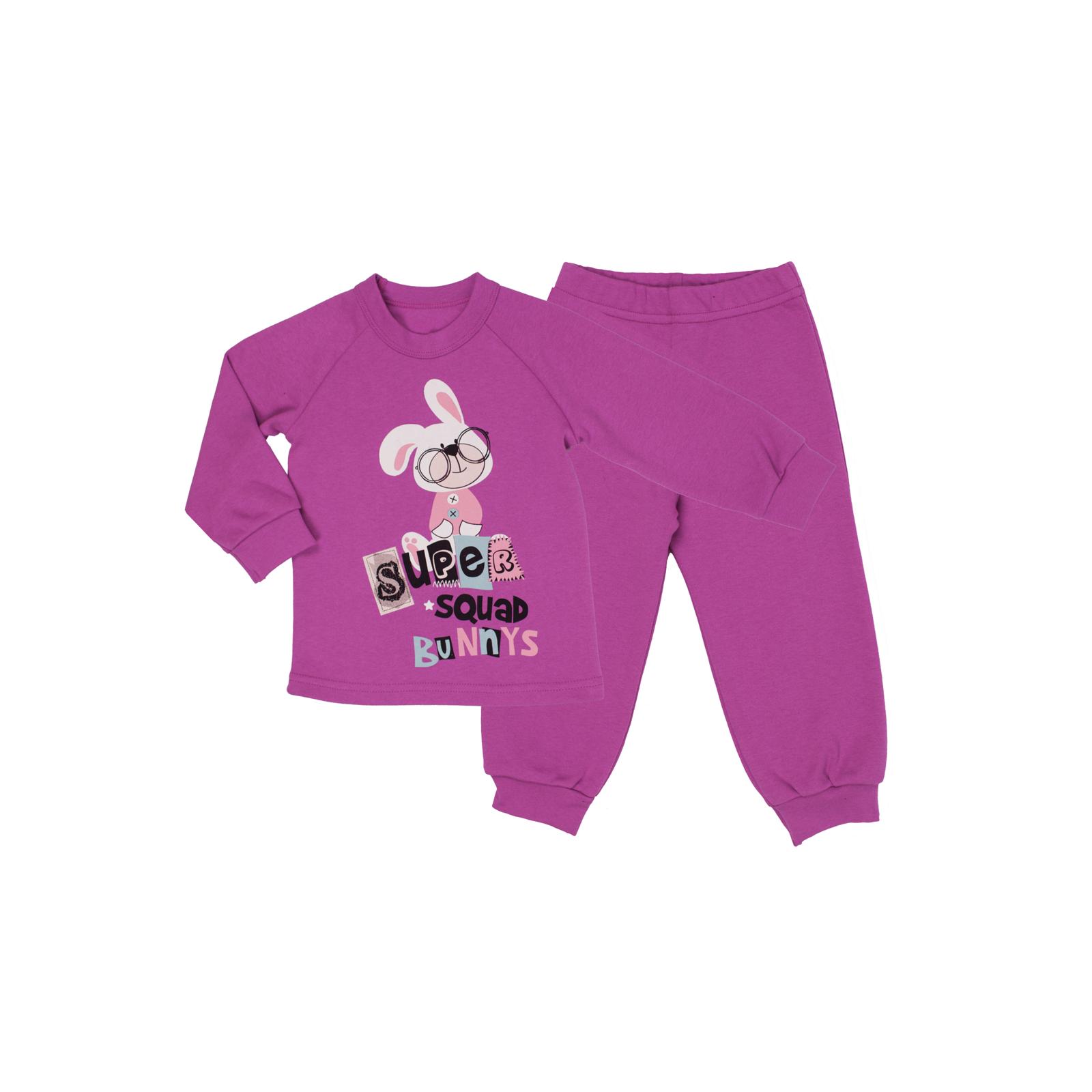 Комплект Бимоша для девочки: джемпер+брюки, цвет сиреневый (132069) 12-18 мес.