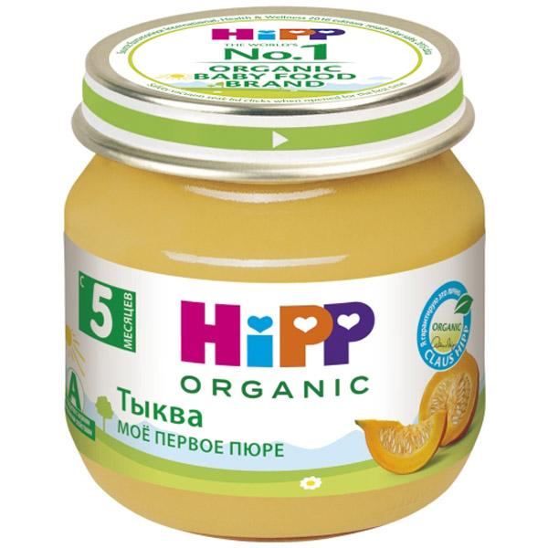 Пюре Hipp овощное 80 гр Тыква (с 5 мес)<br>