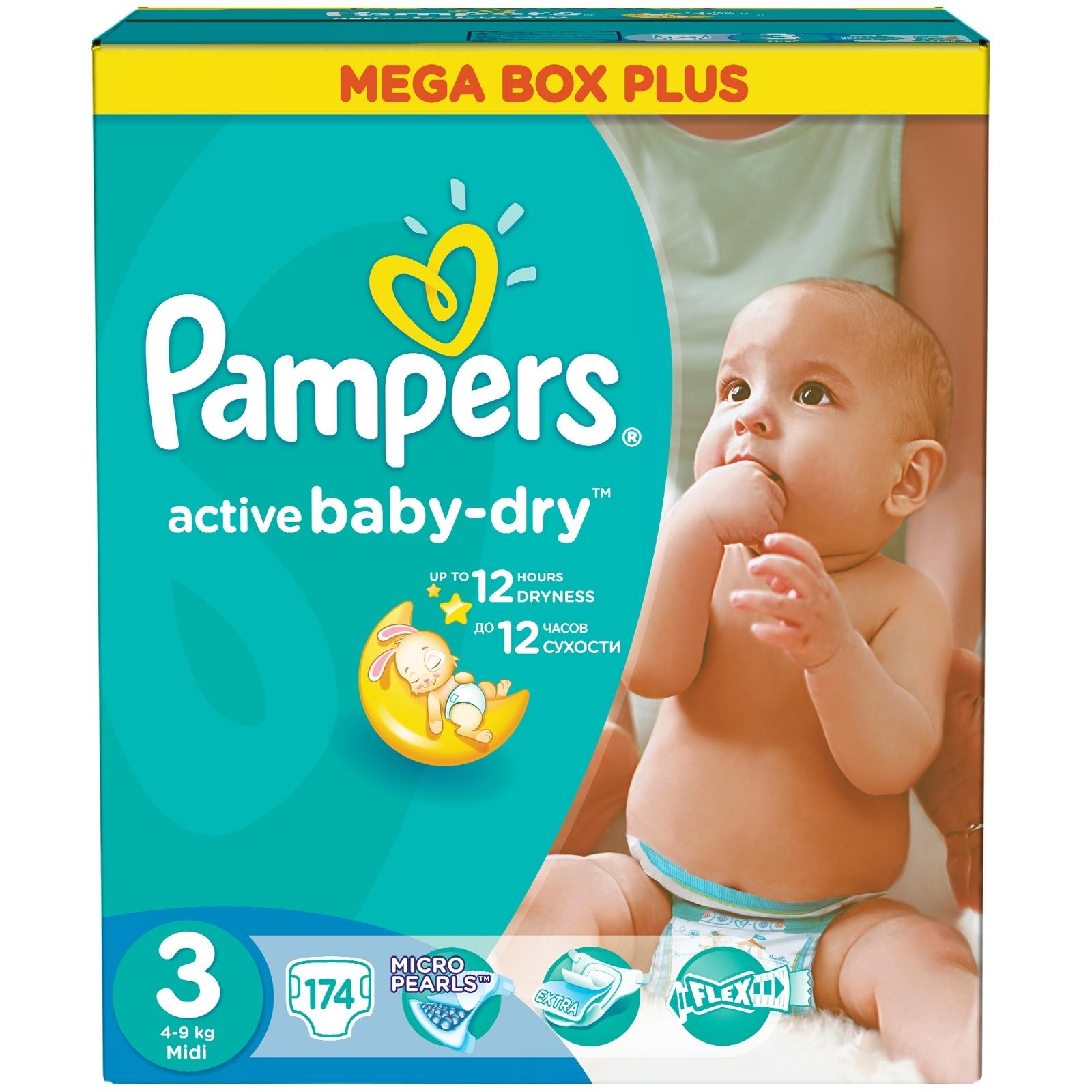Подгузники Pampers Active Baby Midi 4-9 кг (174 шт) Размер 3<br>