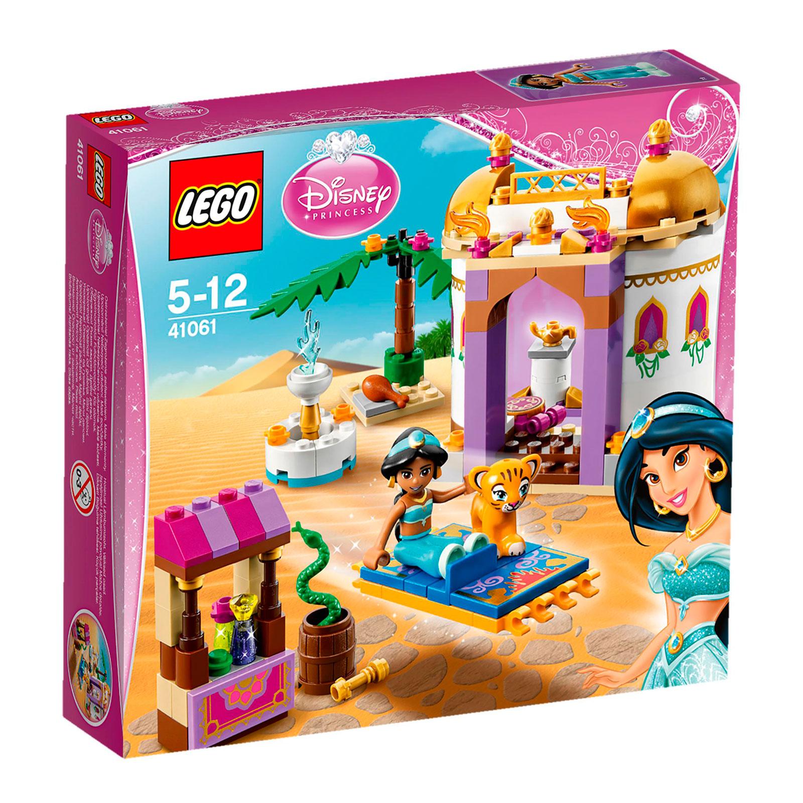 ����������� LEGO Princess 41061 ������������ ������ ������