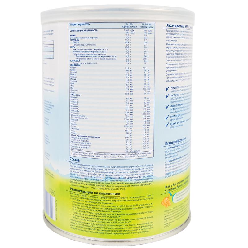 ���������� Hipp Combiotic 350 �� �2 (� 6 ���)