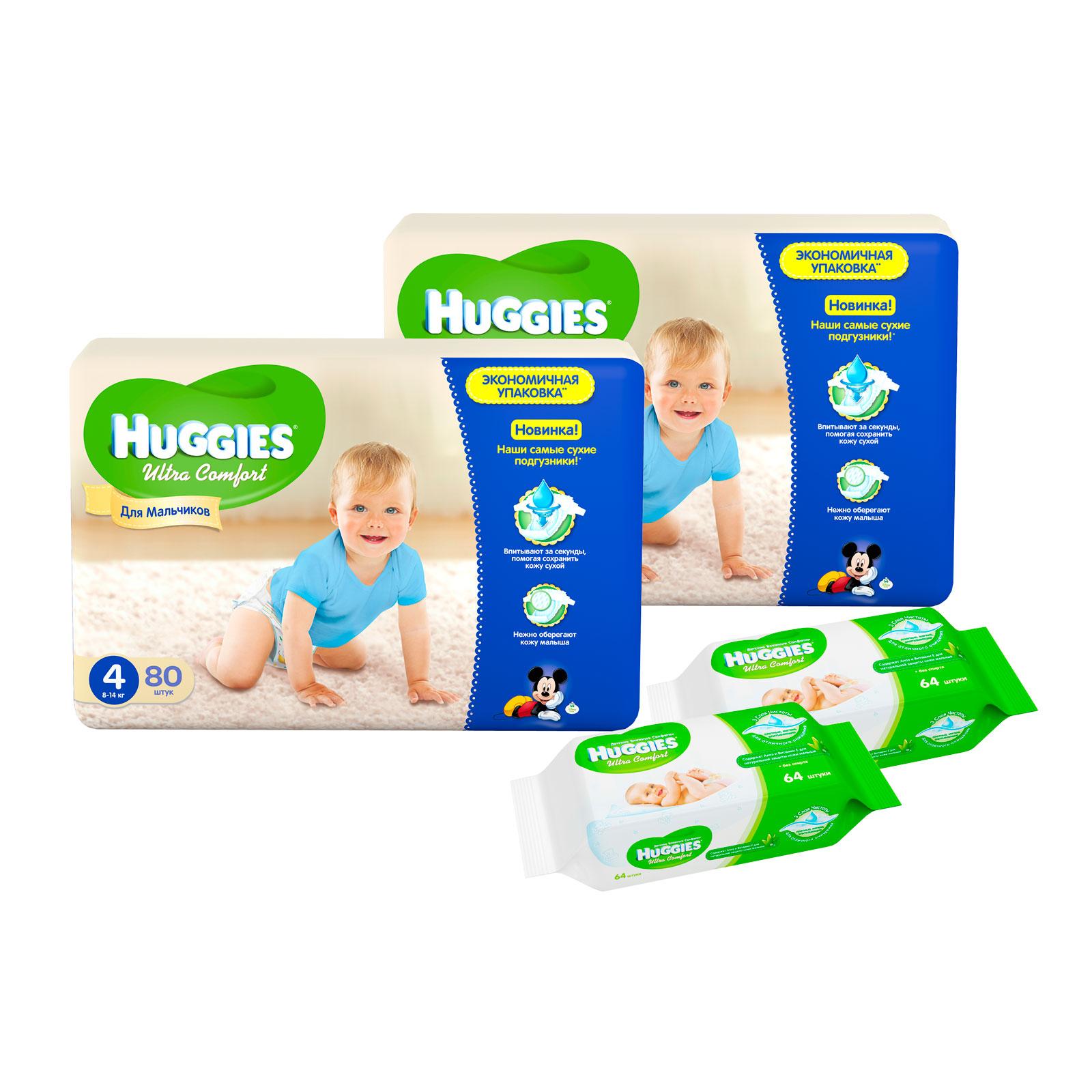 Набор Huggies № 6 Ультра Комфортный для мальчиков<br>